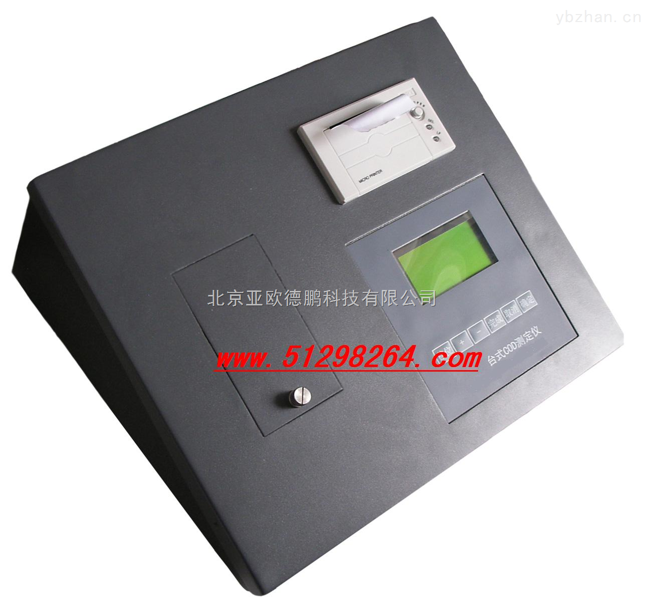 DP-CM-02A-COD水质测定仪/COD水质检测仪/COD检测仪/COD测试仪