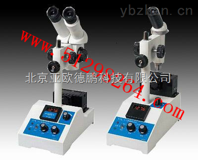 DP-SGW X-4B-显微熔点仪/