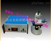 顯微熱分析儀 顯微熱檢測儀