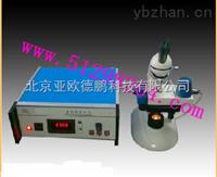 显微热分析仪 显微热检测仪