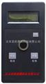 铜离子水质测定仪/铜离子水质检测仪/便携式铜离子检测仪/测试仪