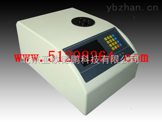 DP-WRS-2A-數字熔點儀/熔點儀