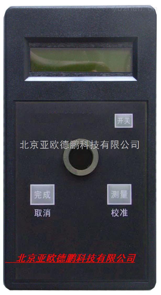 DP-04-16-鐵離子水質測定儀/鐵離子檢測儀/鐵離子測試儀/水中鐵離子檢測儀