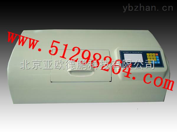 DP-WZZ-2S-數字式自動旋光儀