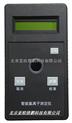 氯離子水質測定儀/氯離子水質檢測儀/水中氯離子檢測儀/水中氯離子測試儀