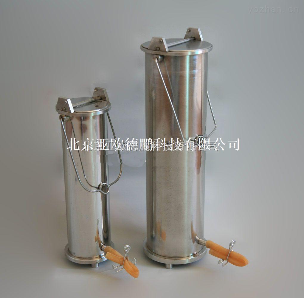 DP-KHC-1B-不锈钢水质采样器/不锈钢分层采水器/不锈钢采水器