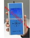 可吸入顆粒分析儀/便攜式PM2.5檢測儀/可吸入顆粒分析儀