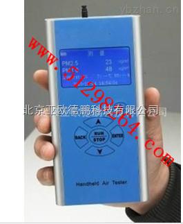 DP-C200-/可吸入顆粒分析儀/便攜式PM2.5檢測儀/可吸入顆粒分析儀