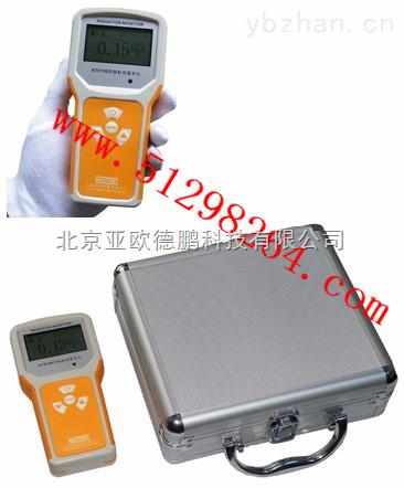 DP-900+-/多功能核辐射检测仪
