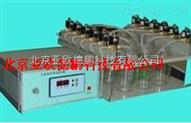 /全自动水质采样器/水质采样器/采样器