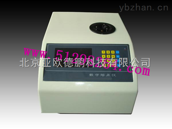 DP-WRS-2-數字熔點儀/ 熔點儀/
