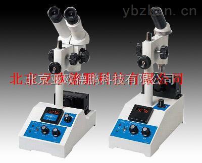 DP-SGW X-4A-顯微熔點儀/