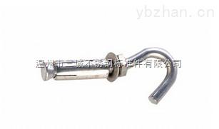 非标螺栓加工不锈钢膨胀螺栓304非标螺丝价格