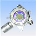 固定式環氧乙烷檢測儀