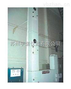 YN52128-风能电缆低温扭转试验箱 厂家