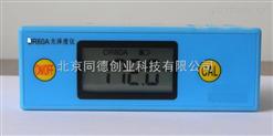 通用型光澤度儀