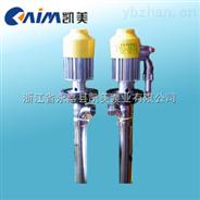电动抽液泵SB型