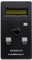 智能氨氮水質測定儀/便攜式氨氮檢測儀/水中氨氮測試儀、