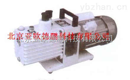 DP-2XZ-0.25-直聯式真空泵/真空泵/