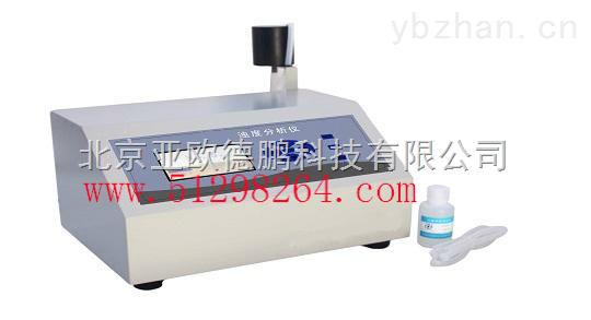 DP-12B-濁度分析儀/濁度計/濁度儀/濁度檢測儀/臺式濁度計/實驗室濁度儀.