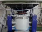 小型震荡yuchong击试yan介shao望yuanjing震荡测试台zhi造商