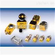 -特价德图尔克旋转位移传感器,NI50-CP80-VP4X2