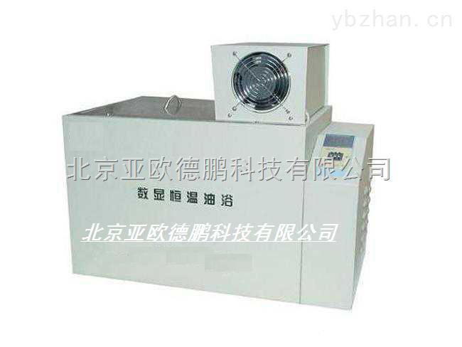 数显超级恒温油浴 恒温油浴 超级油浴 循环油浴槽 高温循环槽/