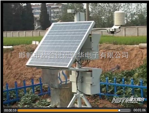 无线物联网农业监测小气候监测仪