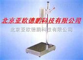 可调高速分散均质机/可调高速均质机/粉碎机/高速均质器/