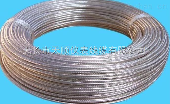 AF1*0.5高温电缆