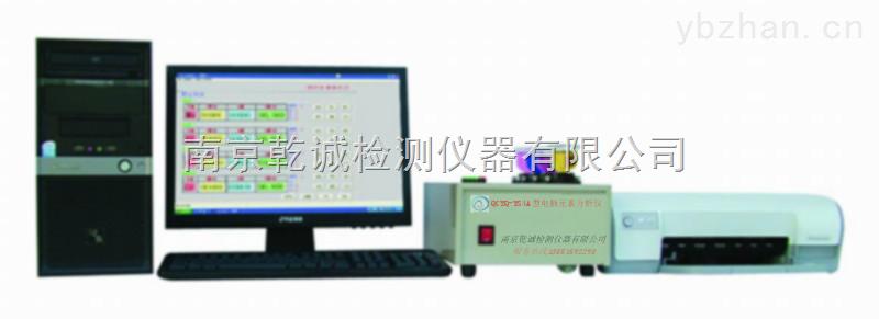 供应铁精粉品位化验仪器