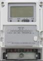 实现阶梯电价的费控智能电能表