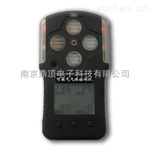 南京可燃气体检测仪