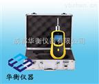 RX2000-CL2 泵吸式氯气检测仪
