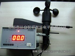 风速风向监测仪(含主机)+传感器可选分体/一体式