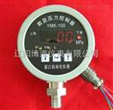 数显压力控制器,数显压力控制器厂家,数显压力控制器价格