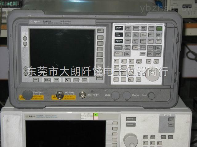 E4405B Agilent E4405B E4405B