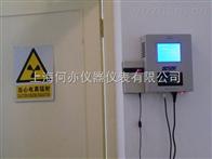 BG9010A区域X、γ辐射监测仪
