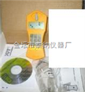 核輻射儀汙染檢測儀電離巡測儀