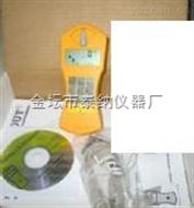 核辐射仪污染检测仪电离巡测仪