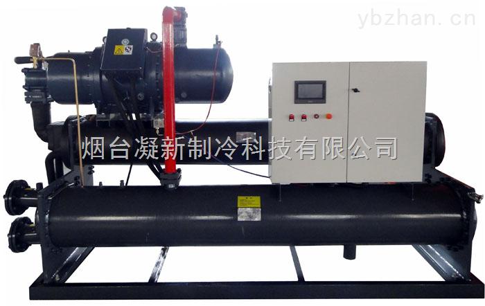 凝新汉钟水冷机组/济南螺杆式水冷机组/中低温工业水冷机组上海