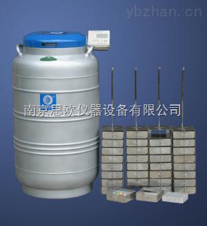 YDS-30-125F系列翻蓋內塞式大口徑液氮生物容器
