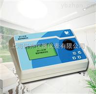 GDYJ-201SW壁纸甲醛检测分析仪