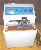 印刷品油墨脫色測試儀