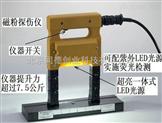 新型電磁軛磁粉探傷儀