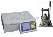 使用钙铁硫元素测量仪