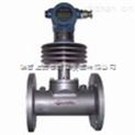 高温液体流量计-适用于导热油,沥青等高温介质