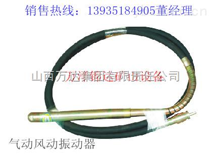 煤矿专用气动振动棒 防爆便携式振动棒