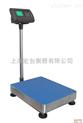 江西30kg電子臺秤,南昌30kg電子計價臺秤
