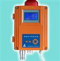 QB200OF型壁掛式固定式可燃氣體報警控制器探測器